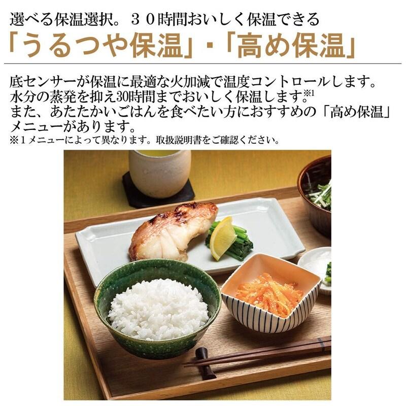 象印マホービン,IH炊飯器 極め炊き,NP-VJ10-TA