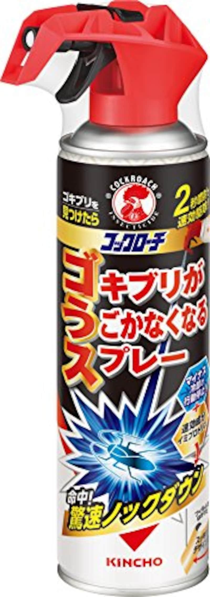 KINCHO(キンチョー),ゴキブリがうごかいなくなるスプレー ゴキブリ駆除剤 300mL