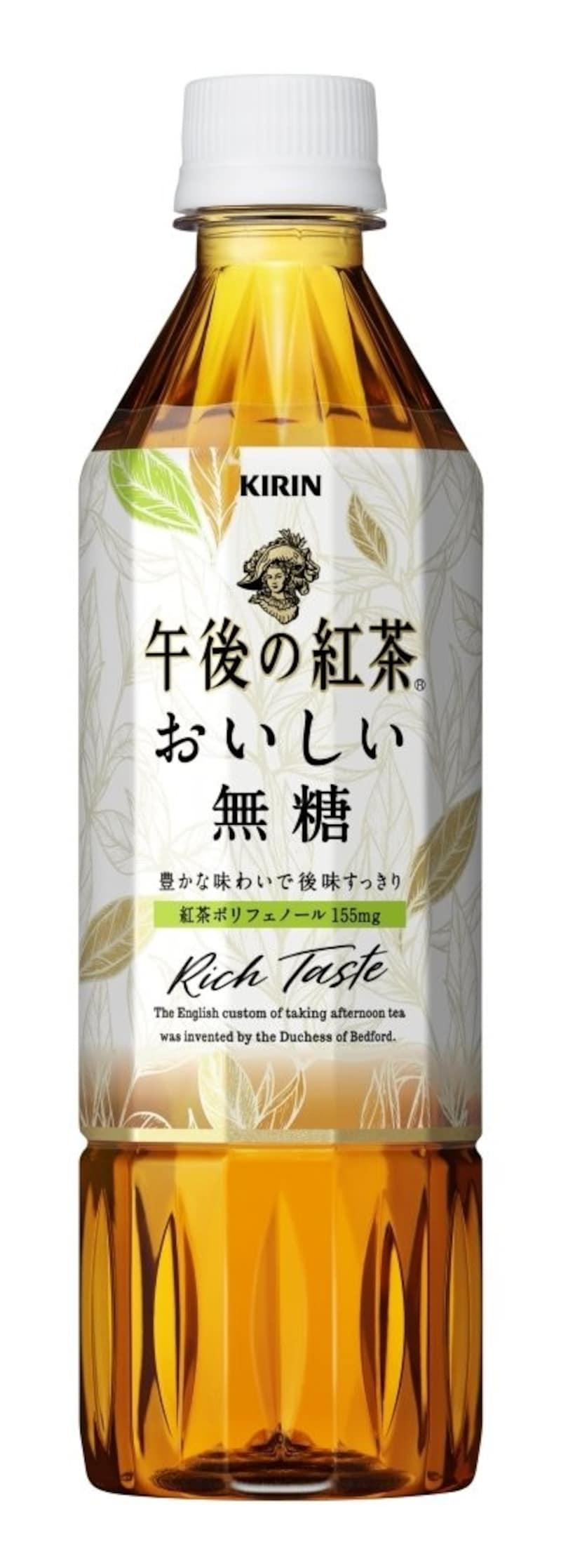 キリン,キリン 午後の紅茶 おいしい無糖 500mlPET×24本