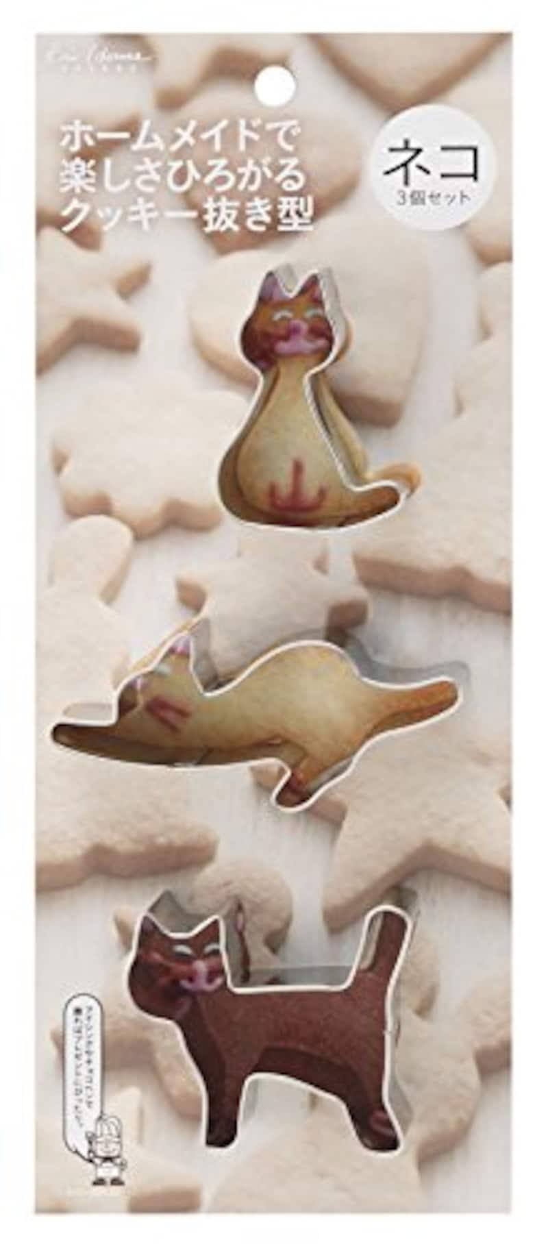 貝印(Kai Corporation),クッキー型 3個セット ネコ,000DL6187