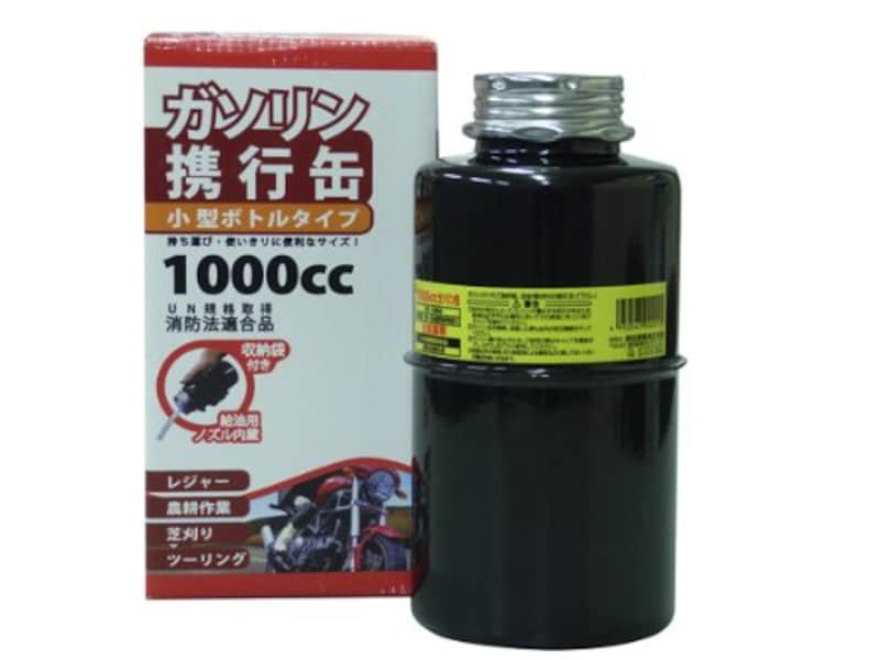 X-EUROPE,ガソリン携行缶 小型ボトルタイプ,BT-1000