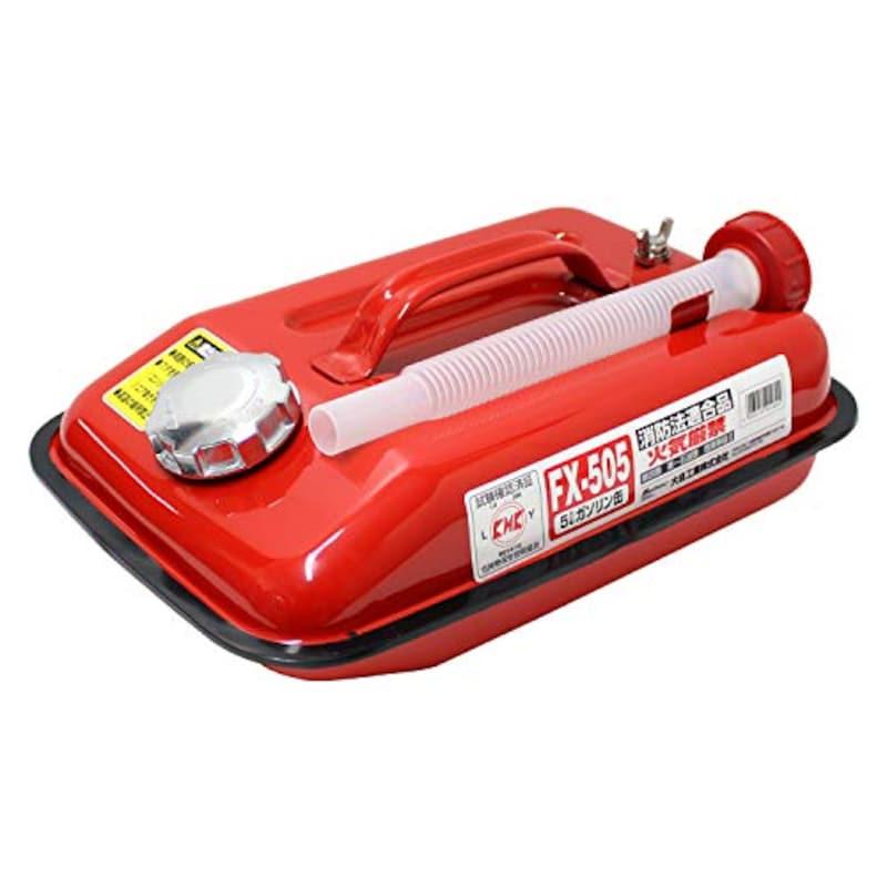 メルテック,ガソリン携行缶 5L,FX-505