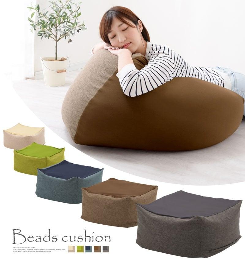 ビーズクッションソファ