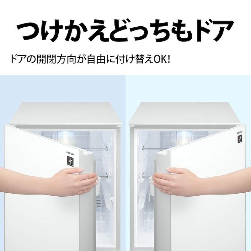 シャープ(SHARP),プラズマクラスター冷蔵庫 137L,SJ-GD14E-W