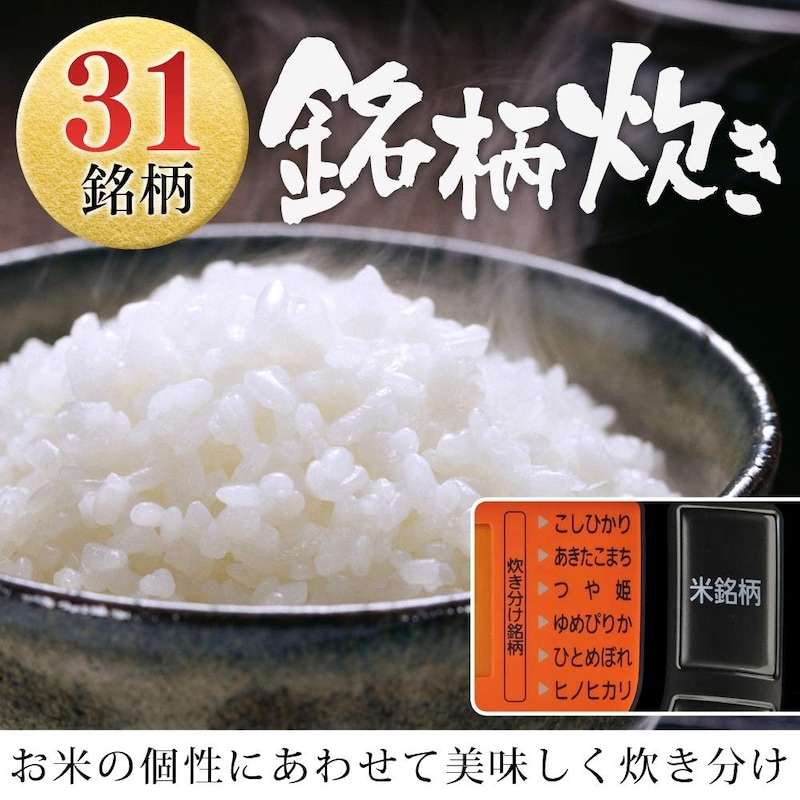 アイリスオーヤマ(IRIS OHYAMA),炊飯器,RC-MC30-B