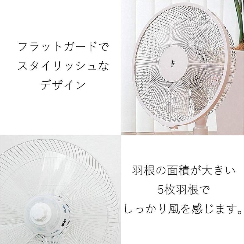 山善(YAMAZEN),扇風機 タイマー付き,AMT-KC30