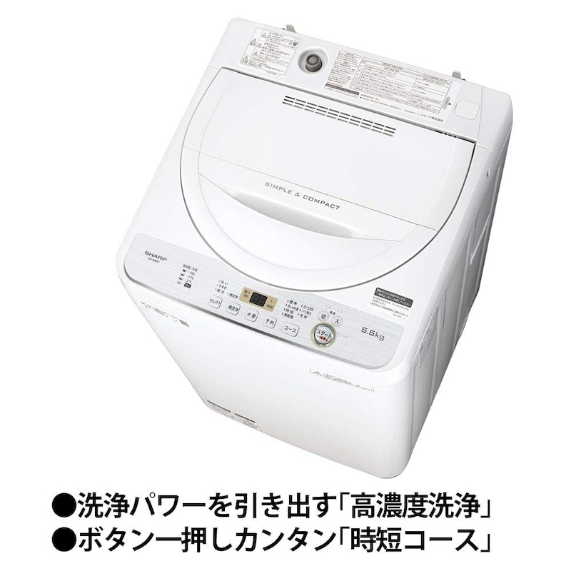 シャープ(SHARP),冷蔵庫・洗濯機・オーブンレンジ3点セット