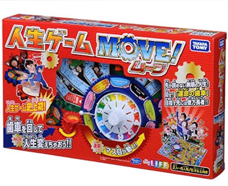 タカラトミー,人生ゲーム MOVE !