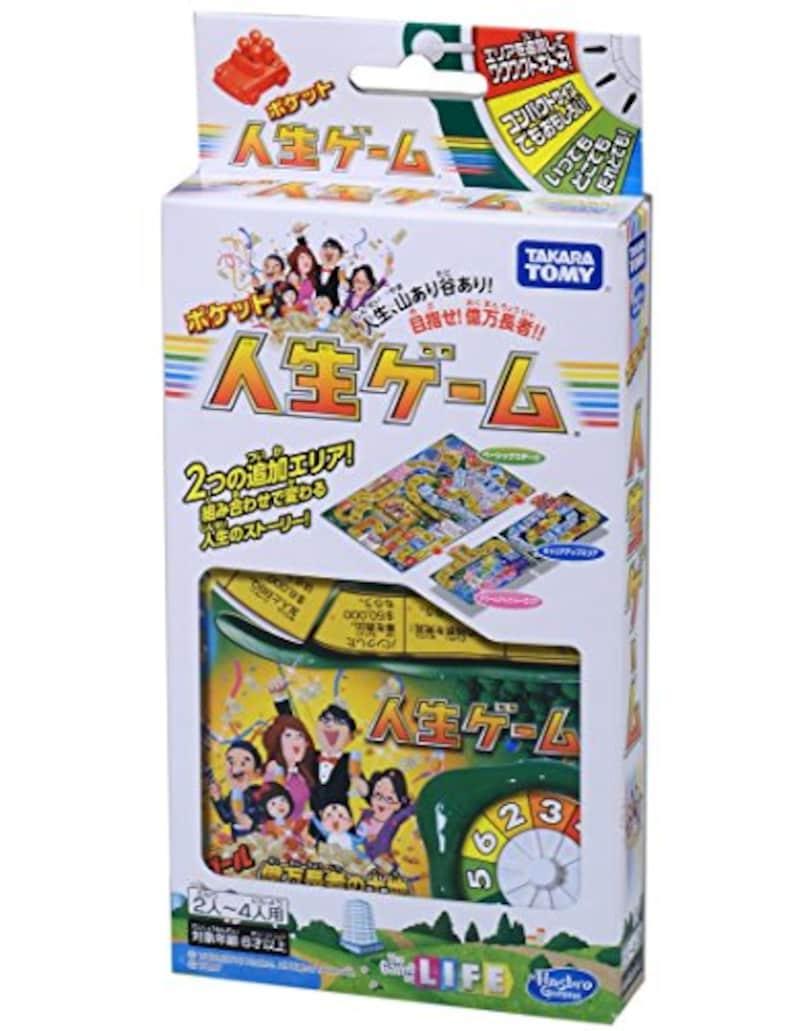 タカラトミー,ポケット人生ゲーム(2016ver.)