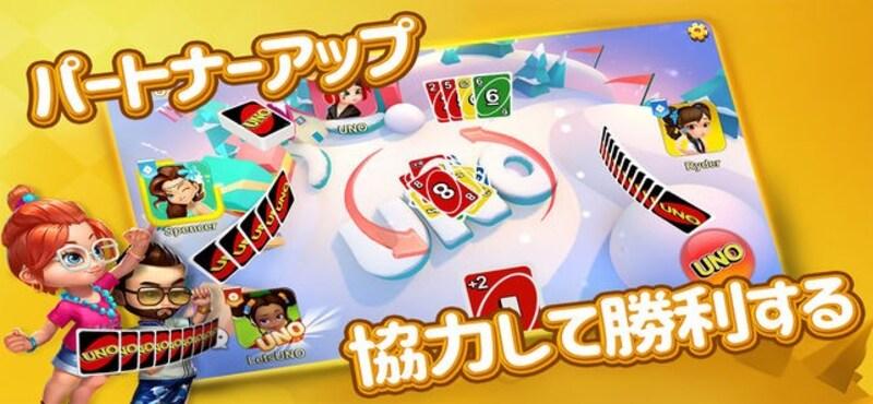 Mattel163 Limited,UNO!™