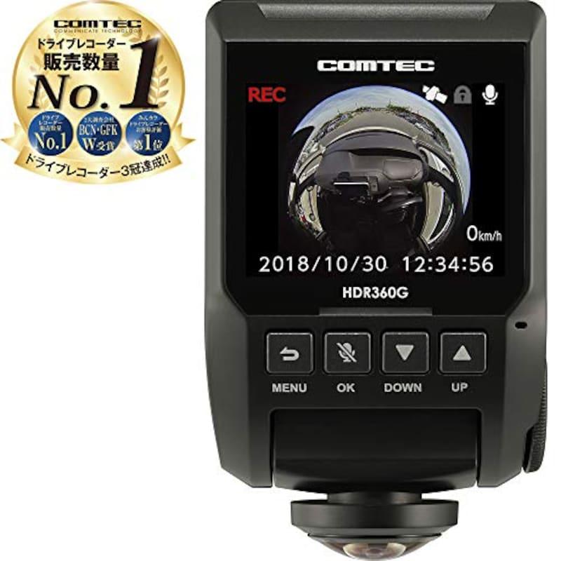 コムテック,HDR360G,HDR360G