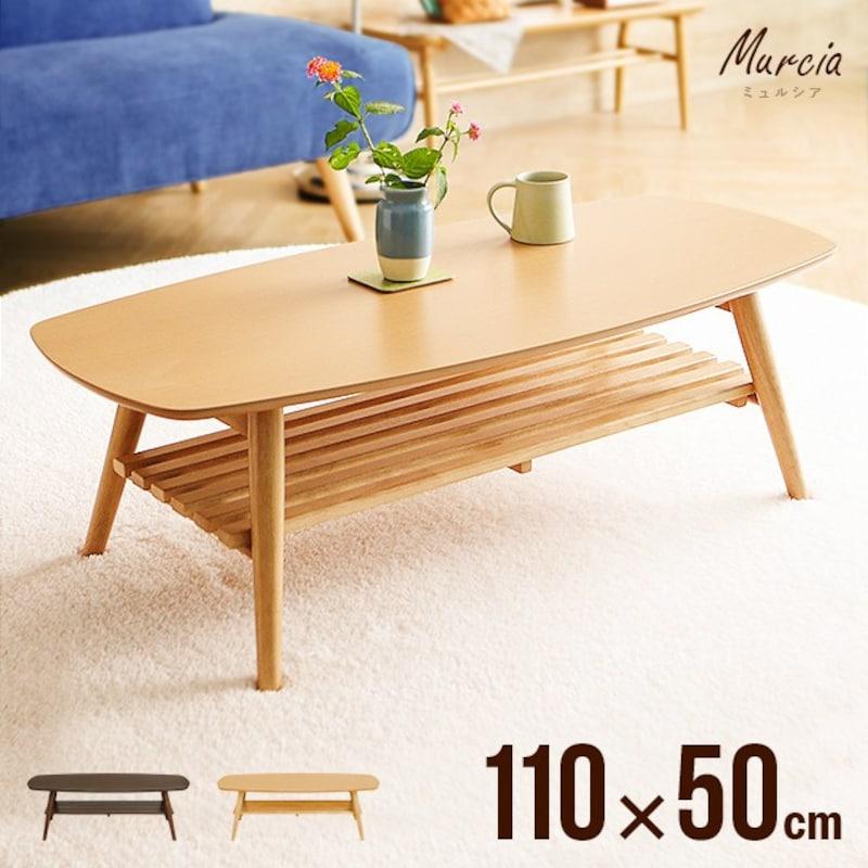 MODERN DECO,折り畳み式ローテーブル