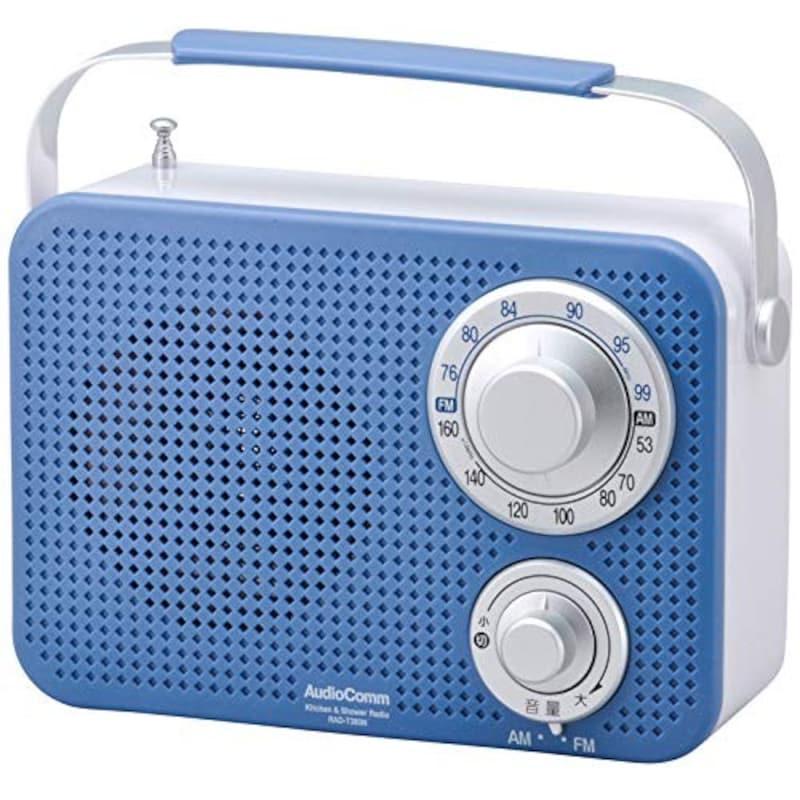 オーム電機,キッチン・シャワーラジオ ブルー,RAD-T380N-A