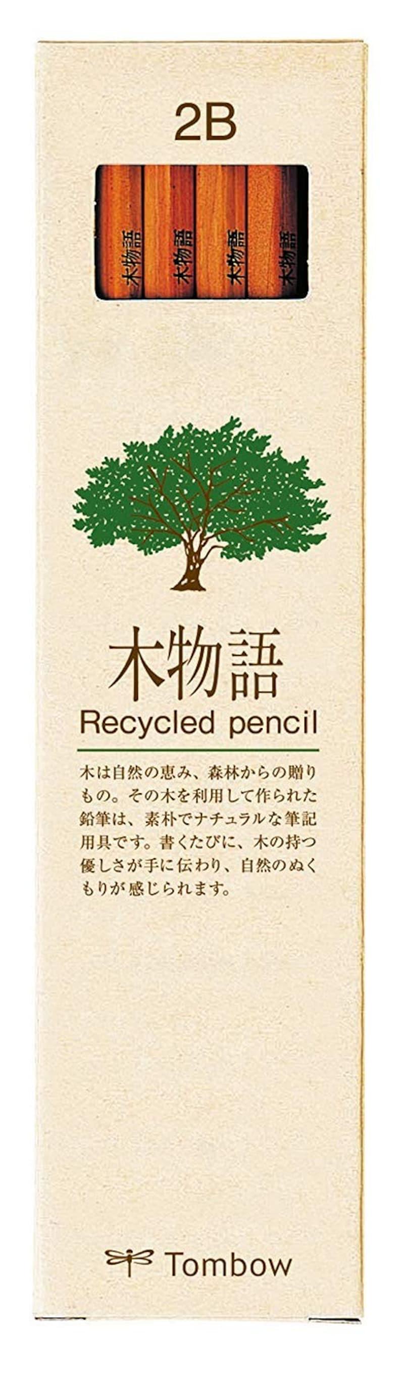 トンボ鉛筆,木物語 1ダース,LA-KEA-2B