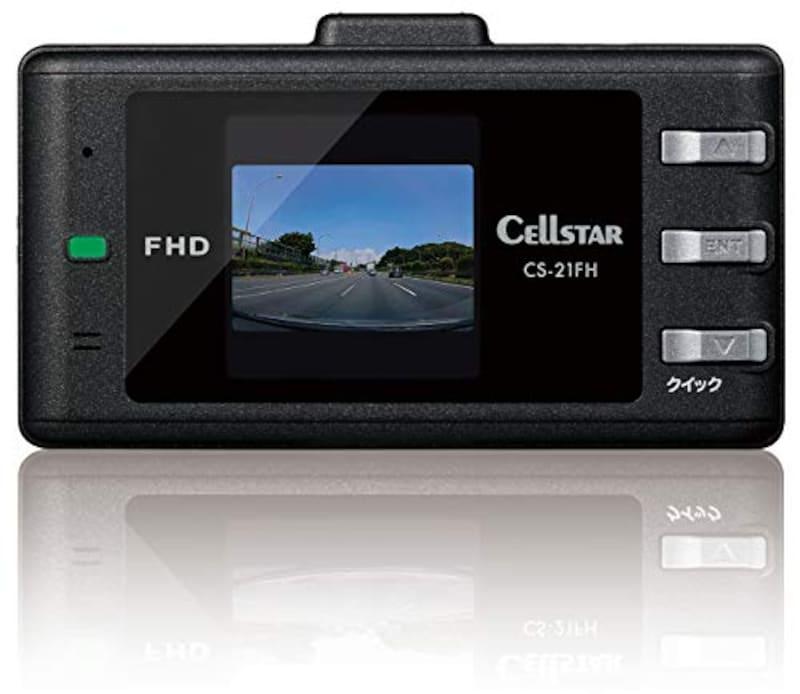 セルスター,超速GPS搭載 コンパクトサイズ ドライブレコーダー,CS-21FH