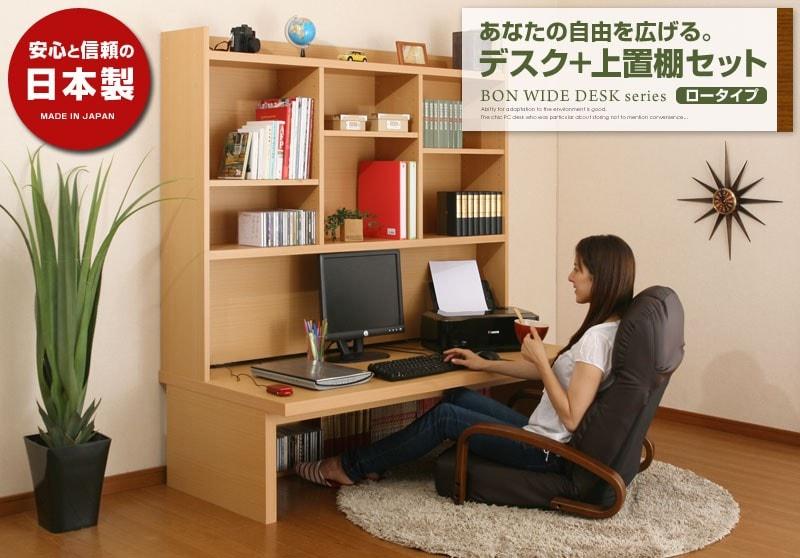 GEKIKAGU,パソコンデスク ロータイプ,DKWS15060