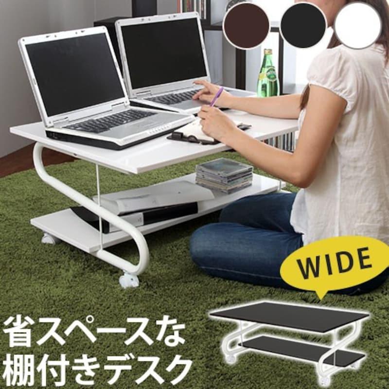 GEKIKAGU,パソコンデスク ロータイプ