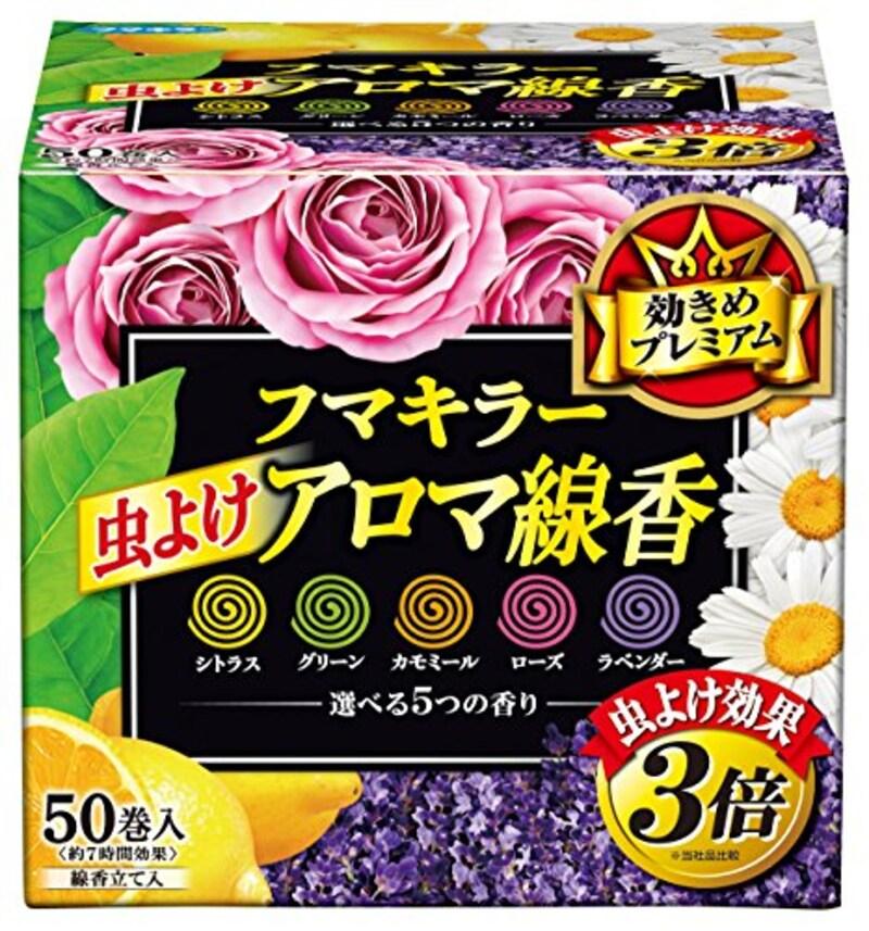 フマキラー,アロマ 線香 虫除け 50巻(5色)