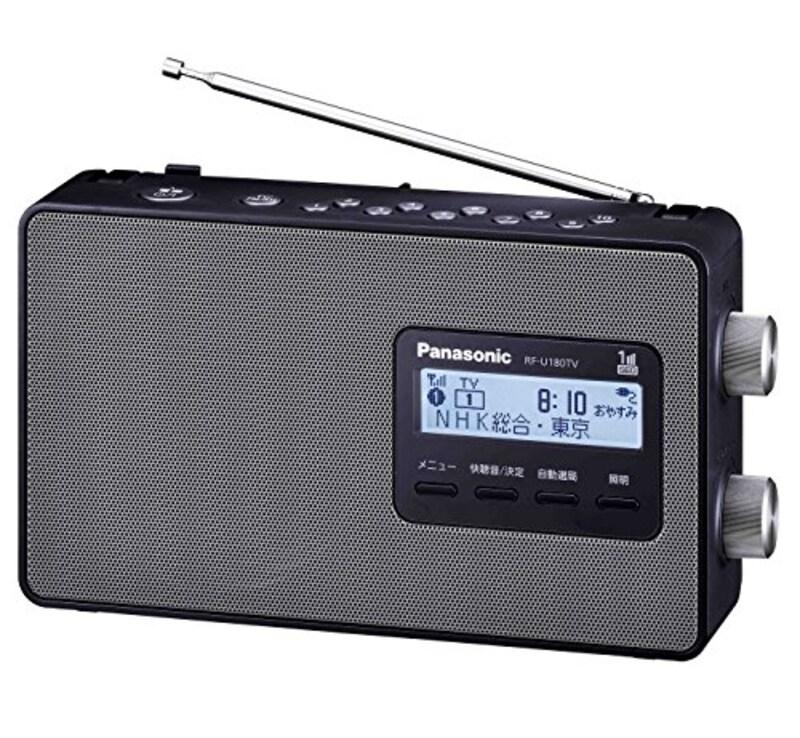 パナソニック,FM/AM/ワンセグ対応ラジオ,RF-U180TV-K