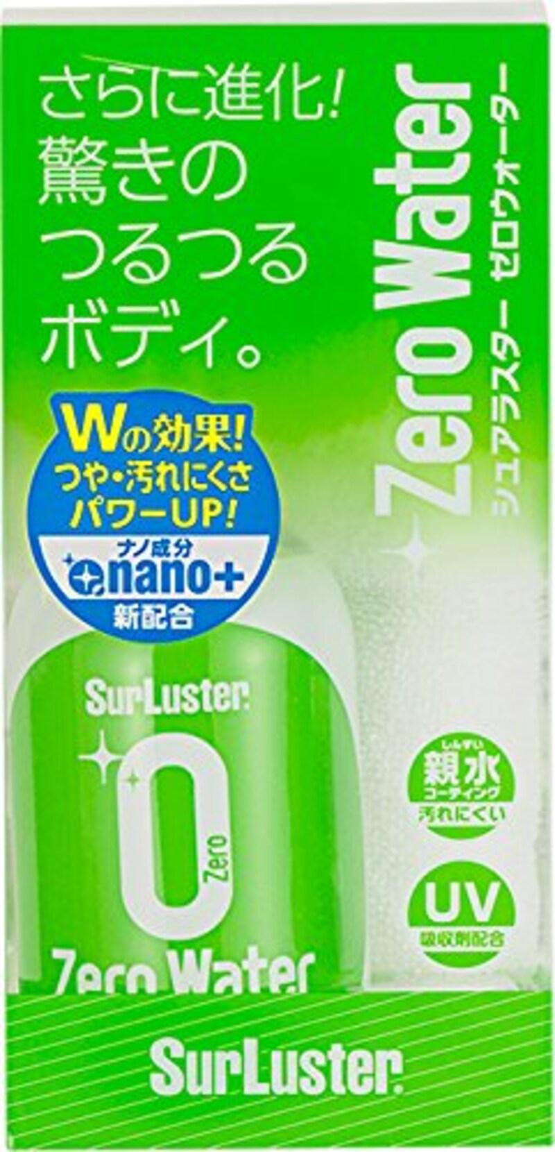 シュアラスター ,コーティング剤 [親水] ゼロウォーター 280ml SurLuster ,S-108