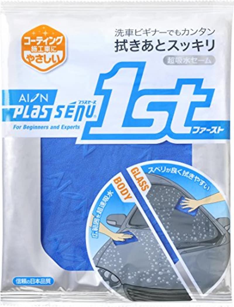 AION(アイオン),拭き取りクロス プラスセーヌ 1st ,521-B