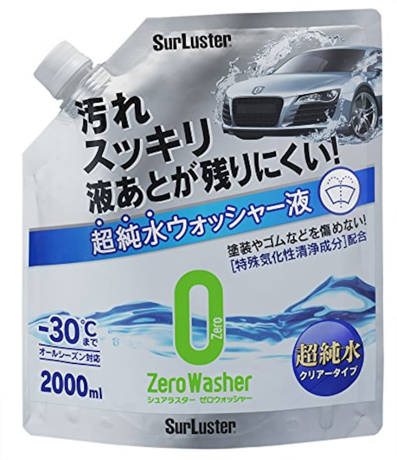 Surluster(シュアラスター),ゼロウォッシャー [超純水クリアータイプ],S-103