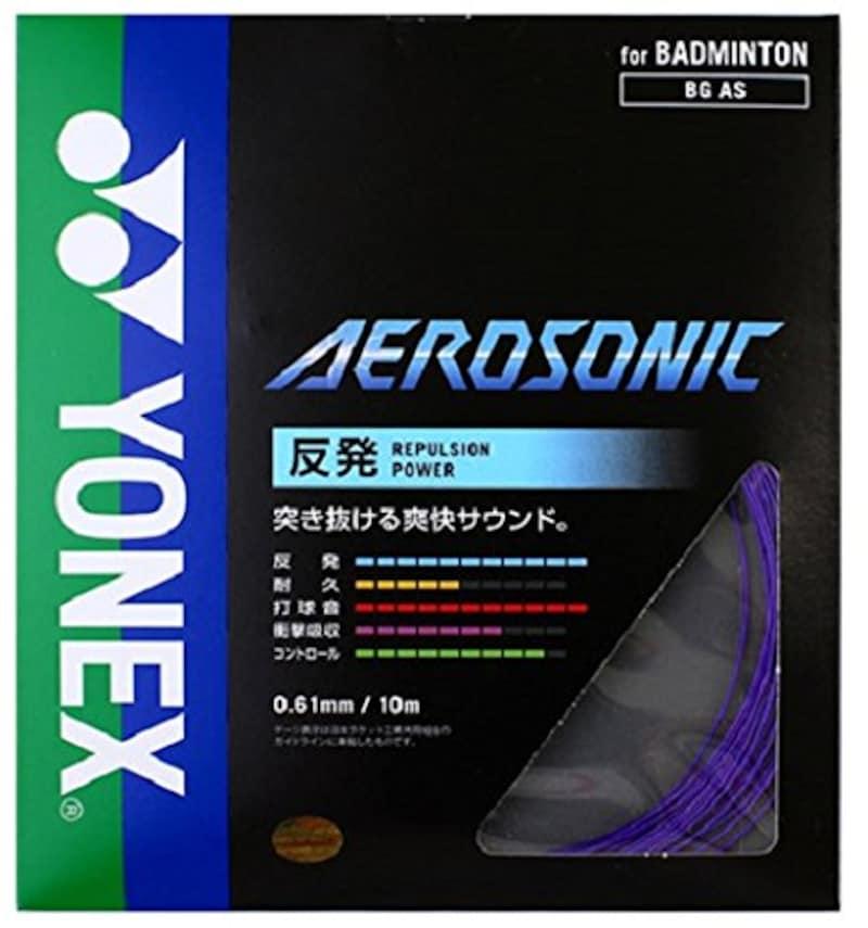 YONEX(ヨネックス),エアロソニック,BGAS