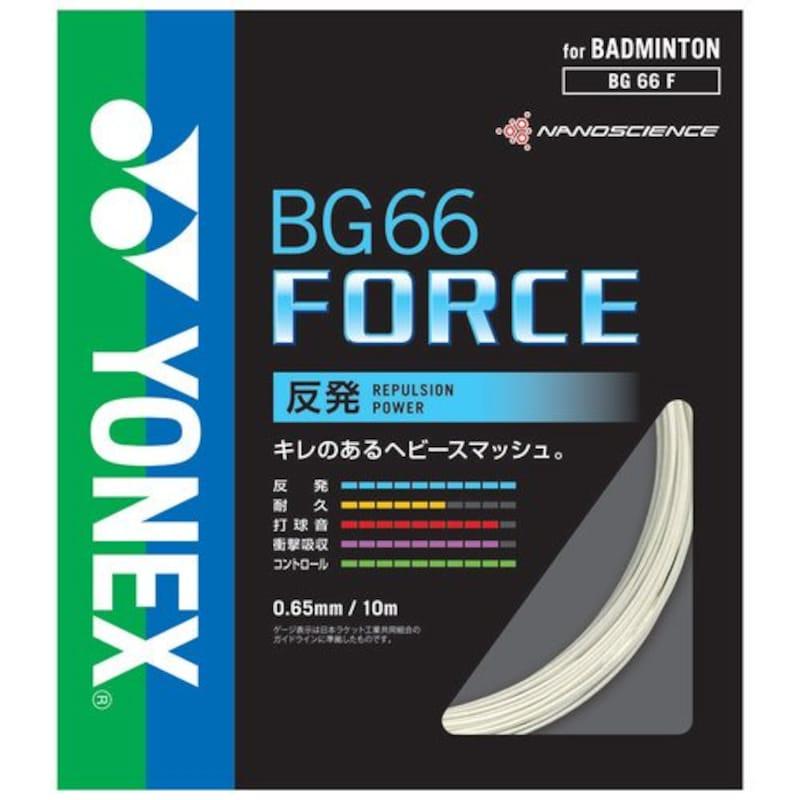 YONEX(ヨネックス),BG66フォース,BG66F-011