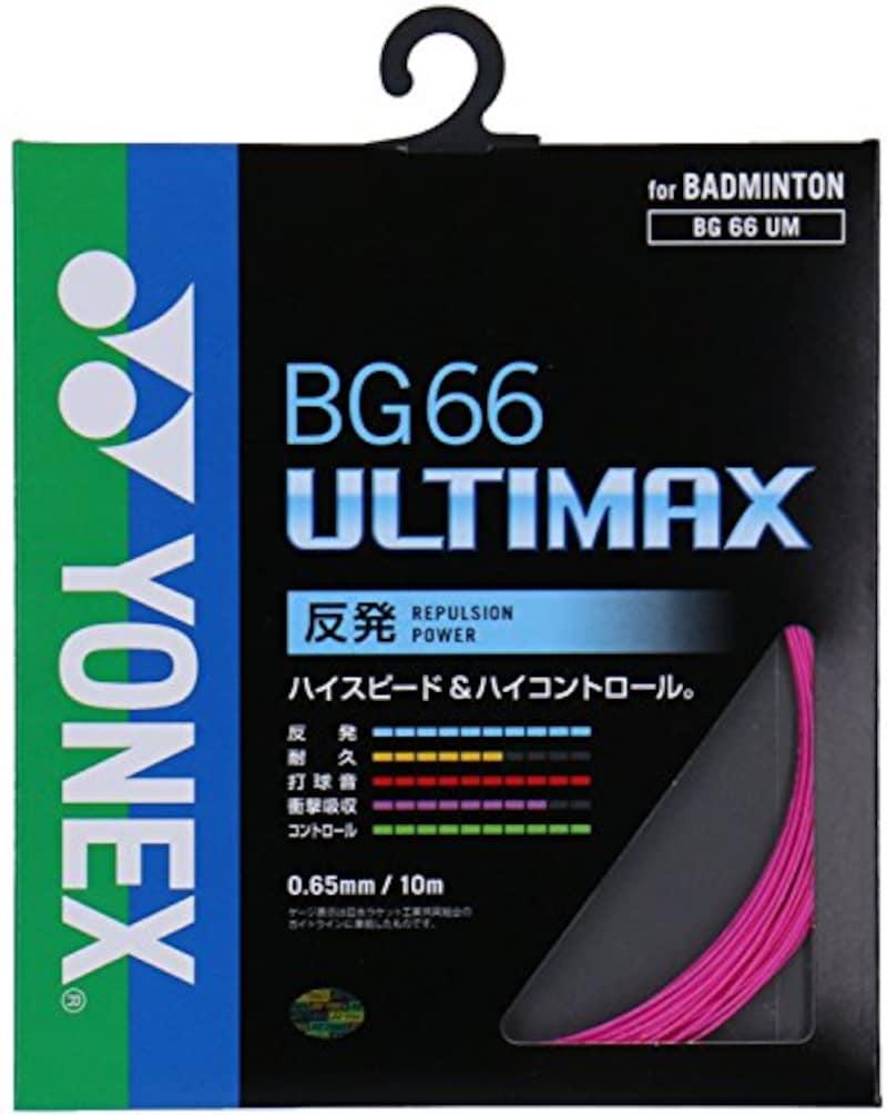 YONEX(ヨネックス),BG66 ULTIMAX