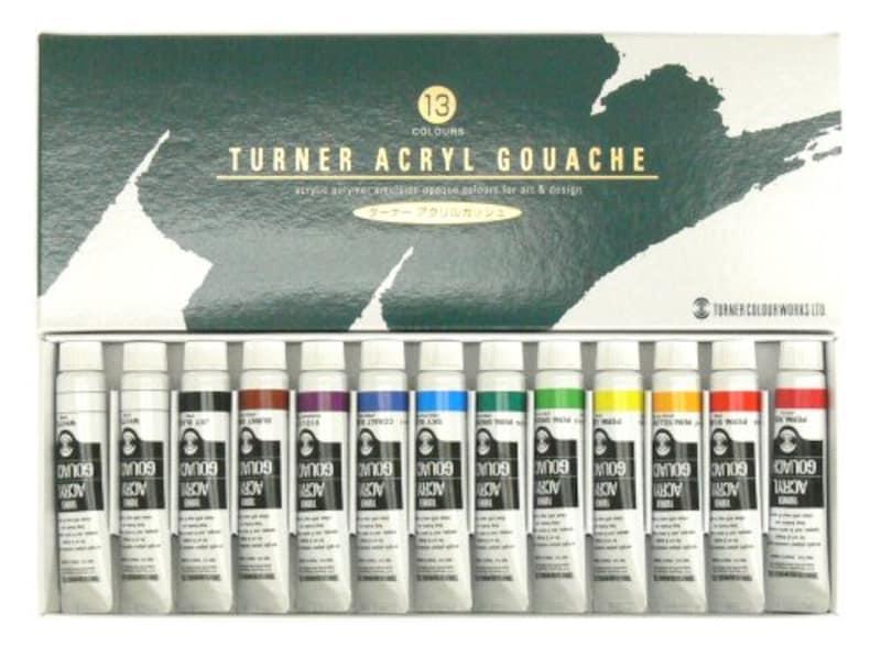 ターナー色彩,アクリルガッシュ 13本,AG13C