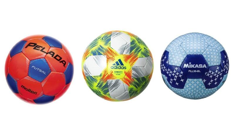 フットサルボールの人気おすすめ10選 小学生用は3号サイズ!4号の検定球なら本格的な練習に◎