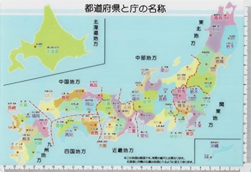 DAISO, 日本地図 都道府県と庁の名称下敷き