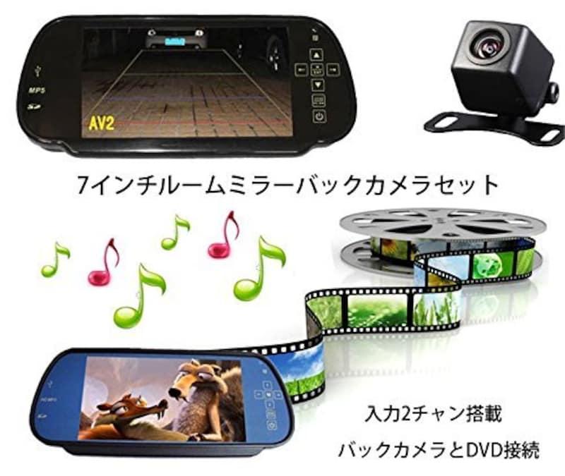 FOCUSMART,7インチルームミラーモニター+バックカメラセット,FMLCD700H+A0119N