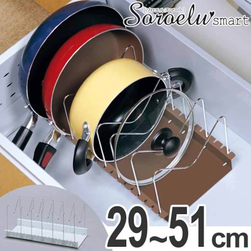 ソロエルスマート(Soroelusmart),フライパン・鍋・ふた スタンド伸縮タイプ