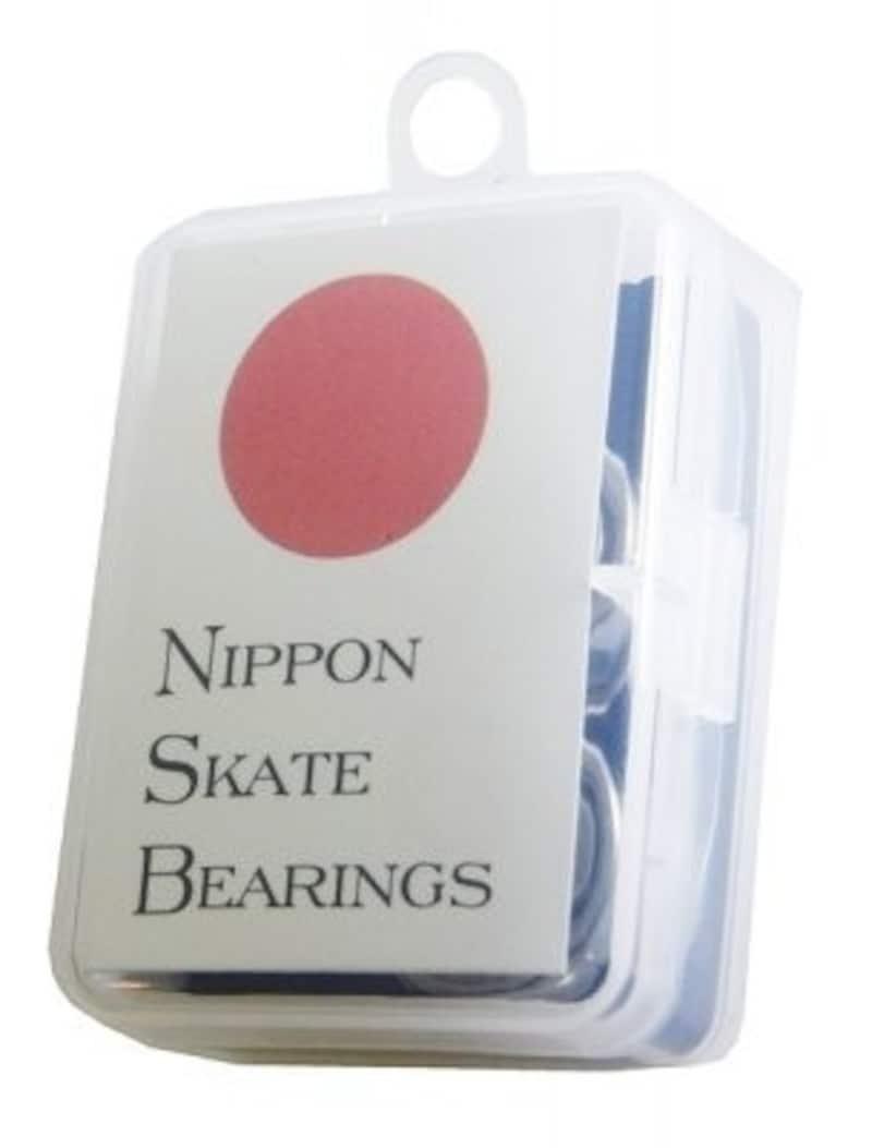 二番煎じ(NIBANSENJI),NSB BEARINGS