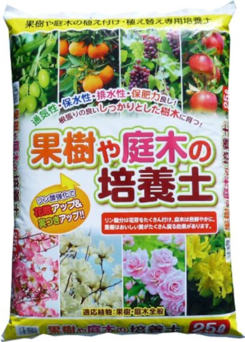 瀬戸ヶ原花苑,果樹や庭木の培養土
