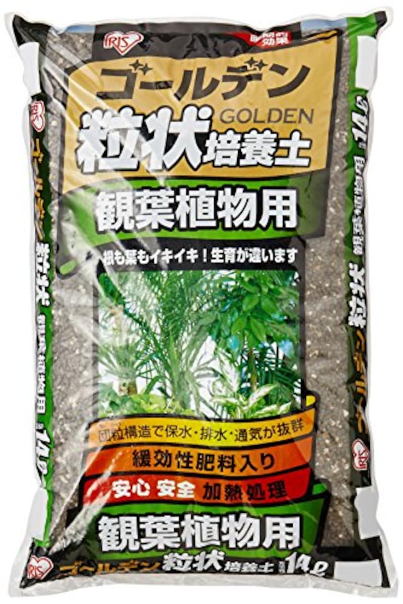 アイリスオーヤマ,ゴールデン粒状培養土 観葉植物用,GRB-K14