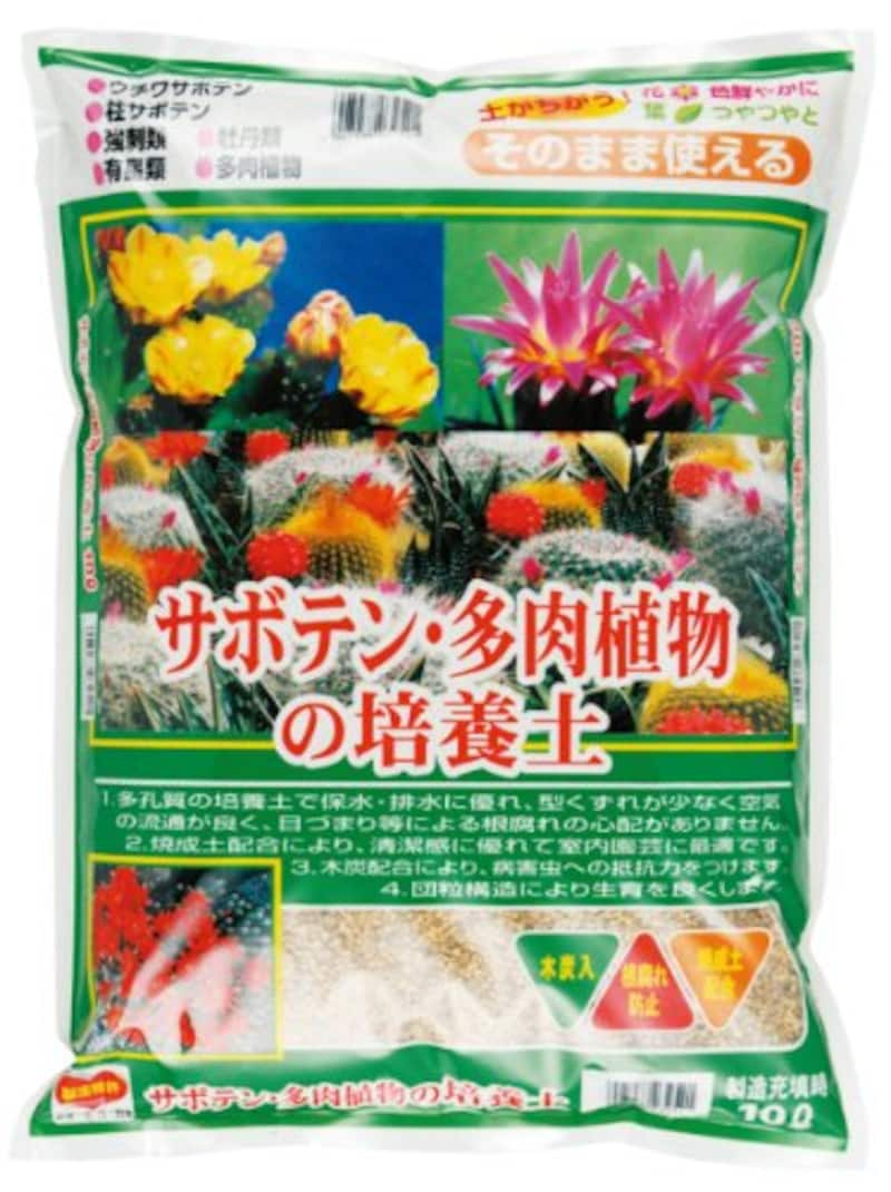 刀川平和農園,サボテン・多肉植物の培養土