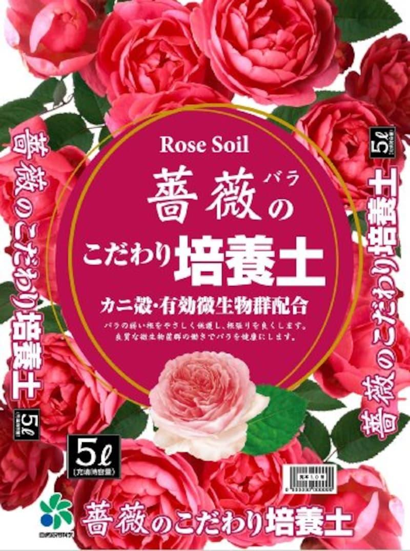 自然応用科学,薔薇のこだわり培養土