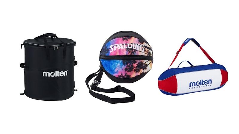 【最新】バスケットボールケース15選|人気商品から安い持ち運びケースも紹介!