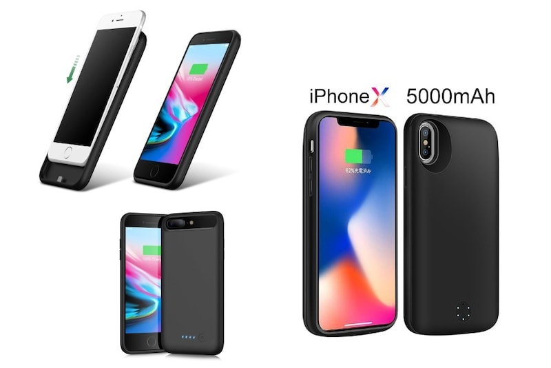 iPhone用バッテリーケースのおすすめ人気ランキング5選|大容量タイプやワイヤレス充電対応モデルも!