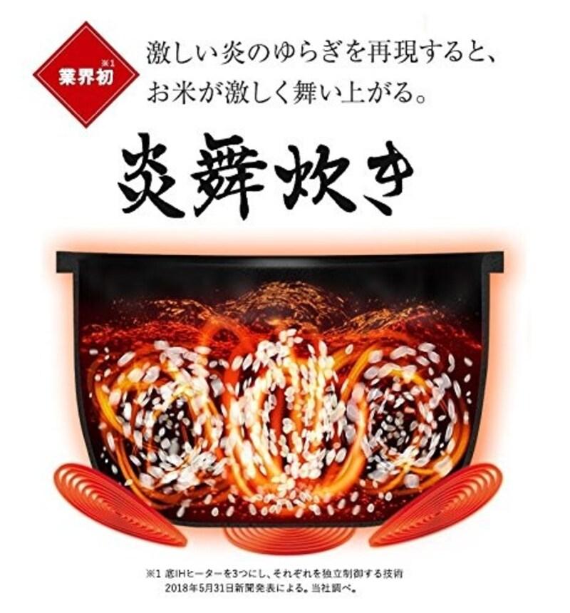 ZOJIRUSHI(象印),圧力IH炊飯器,NW-KA10AM-BZ