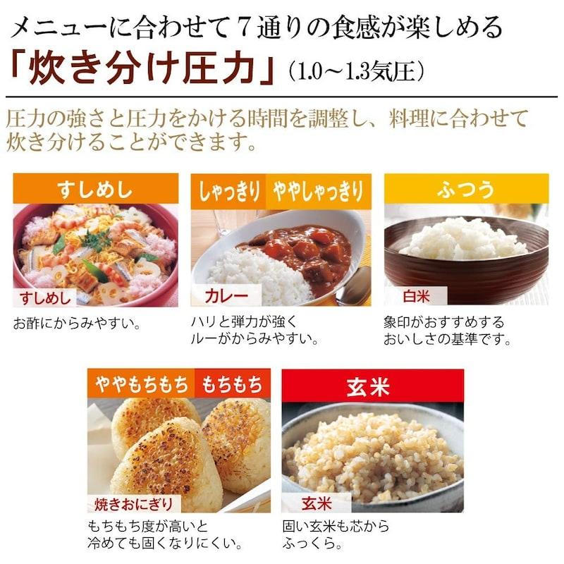 ZOJIRUSHI(象印),圧力IH式炊飯器,NW-JA10-TA