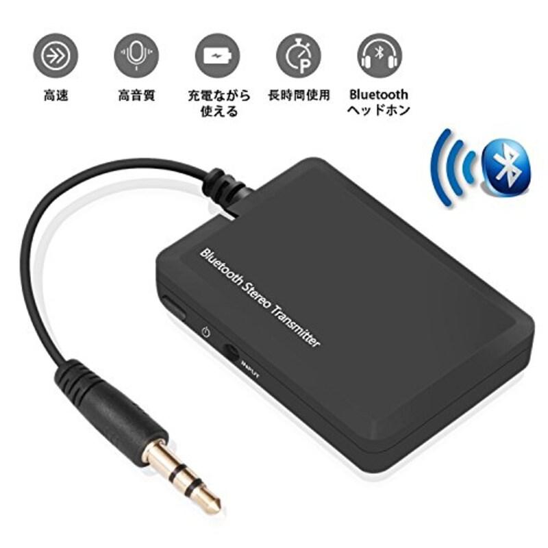 ホーリク,Bluetoothトランスミッター,HK11511