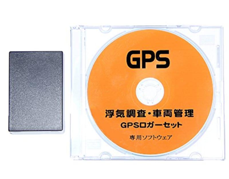 パンドラ,GPS発信機