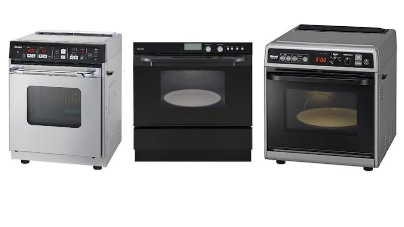 家庭用ガスオーブンおすすめランキング10選|人気のビルトイン式やレンジ機能付きの卓上タイプも!