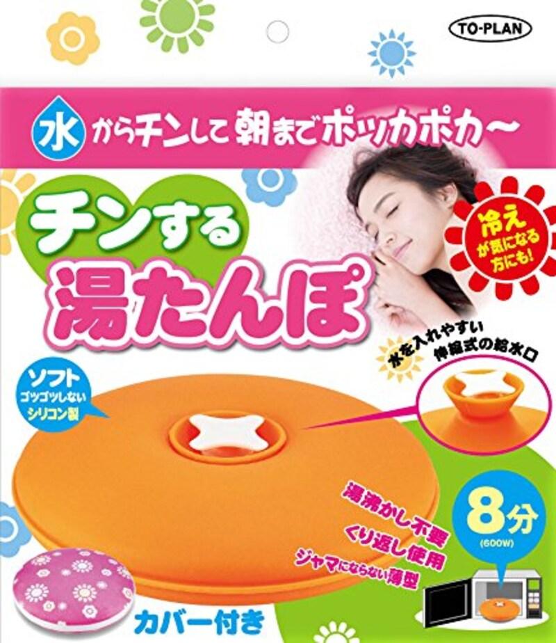 東京企画,チンする湯たんぽ