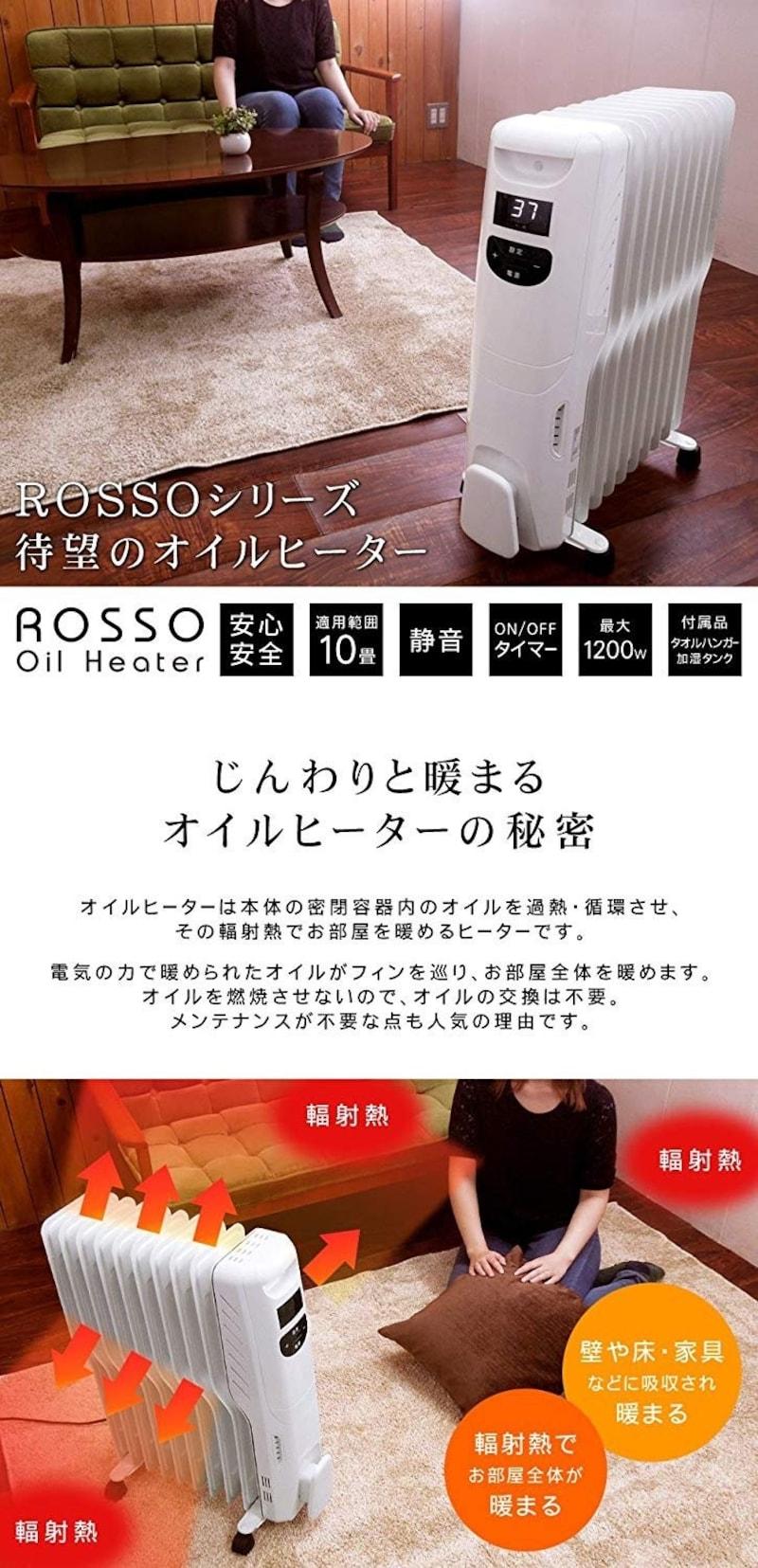 ROSSO(ロッソ),オイルヒーター,EJ-CA041