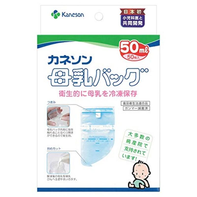 Kaneson(カネソン),母乳バッグ