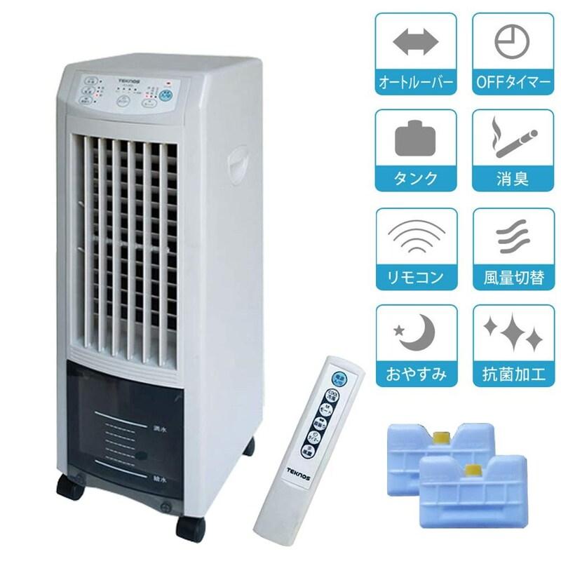 TEKNOS(テクノス),冷風扇 小型クーラー,TCI-007